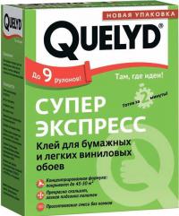 Клей обойный QUELYD Супер Экспресс 250 г