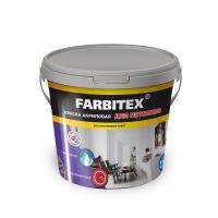 Краска в/д FARBITEX акриловая для потолков 1,1 кг