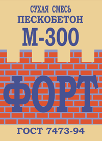 Сухая смесь М-300 50 кг (пескобетон) Тула