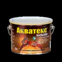 Акватекс - Бальзам в ассорт. 2 л