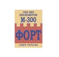 Сухая смесь М-300 (пескобетон) 3 кг пакет