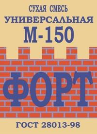 Сухая смесь М-150 50 кг (универсальная) Тула
