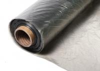 Пленка полиэтиленовая 100мкм 3м техническая (100 м)