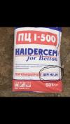 Цемент Haidercem M-500 D-0