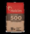Цемент Holcim ExctraCEM М-500 25 кг