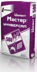 Лафарж М500 50 кг (D-20)